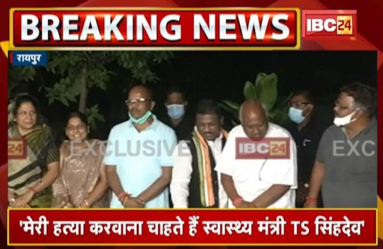'न मैं भूपेश समर्थक हूं, न सिंहदेव का', कांग्रेस विधायक बृहस्पत सिंह का बड़ा बयान