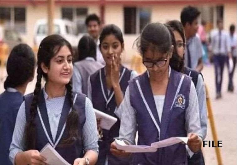 10वीं और 12वीं परीक्षा परिणाम से अंसतुष्ट छात्र इस तारीख से करें आवेदन, परीक्षा की डेट घोषित