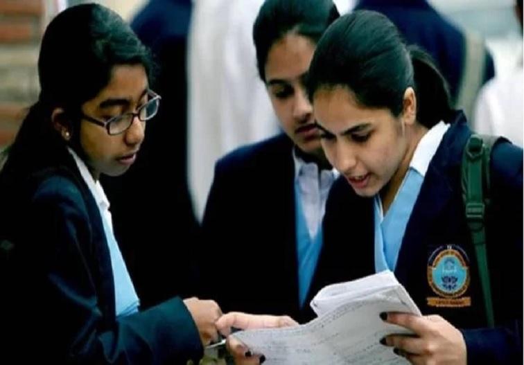CBSE 12th Result 2021: सीबीएसई 12वीं बोर्ड परीक्षा का रिजल्ट जारी, यहां देखें परिणाम