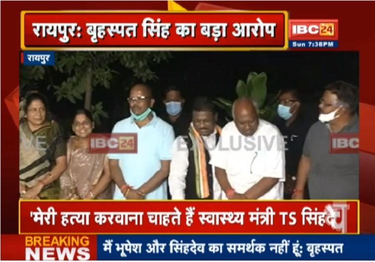 मंत्री सिंहदेव के खिलाफ आरोप लगाने वाले विधायक बृहस्पत सिंह को किया जाए पार्टी से बाहर, कांग्रेस नेता ने लिखा सोनिया गांधी को पत्र