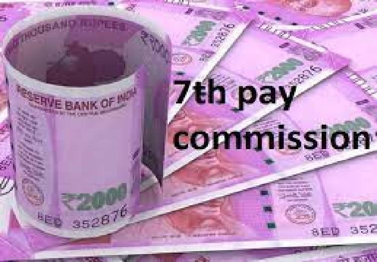7th Pay Commission: कर्मचारियों के वेतन में होगी भारी वृद्धि, सरकार ने योजना तैयार करने का दिया निर्देश, रक्षाबंधन के पहले भर जाएगी जेब