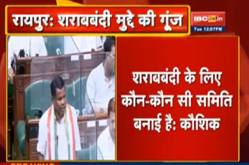 पूर्ण शराबबंदी के सवाल पर लखमा ने नहीं मंत्री अकबर ने दिया जवाब, BJP ने जताई आपत्ति, कही ये बड़ी बात