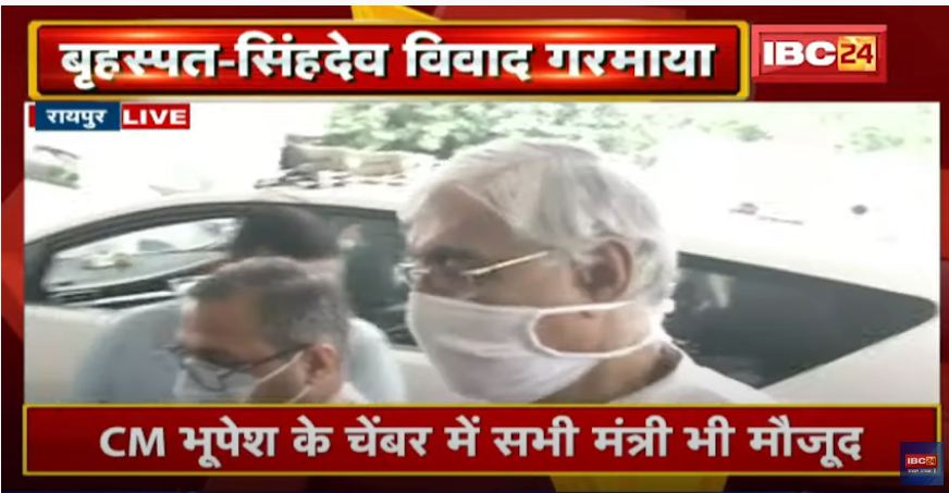 विधायक बृहस्पत सिंह के खिलाफ सड़कों पर उतरे कांग्रेसी, इधर विधानसभा में बीजेपी विधायक दल की बैठक जारी