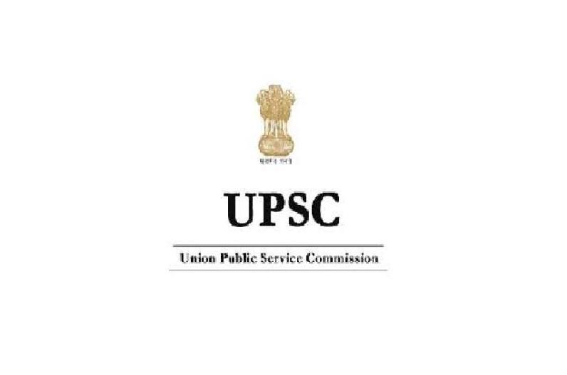 UPSC : इस तारीख को EPFO एग्जाम 2021 का आयोजन, प्रशासनिक अधिकारियों की देखरेख में होगी परीक्षा