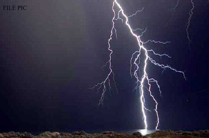 आकाशीय बिजली गिरने से 3 लोगों की मौत, 2 घायलों को किया गया रेफर