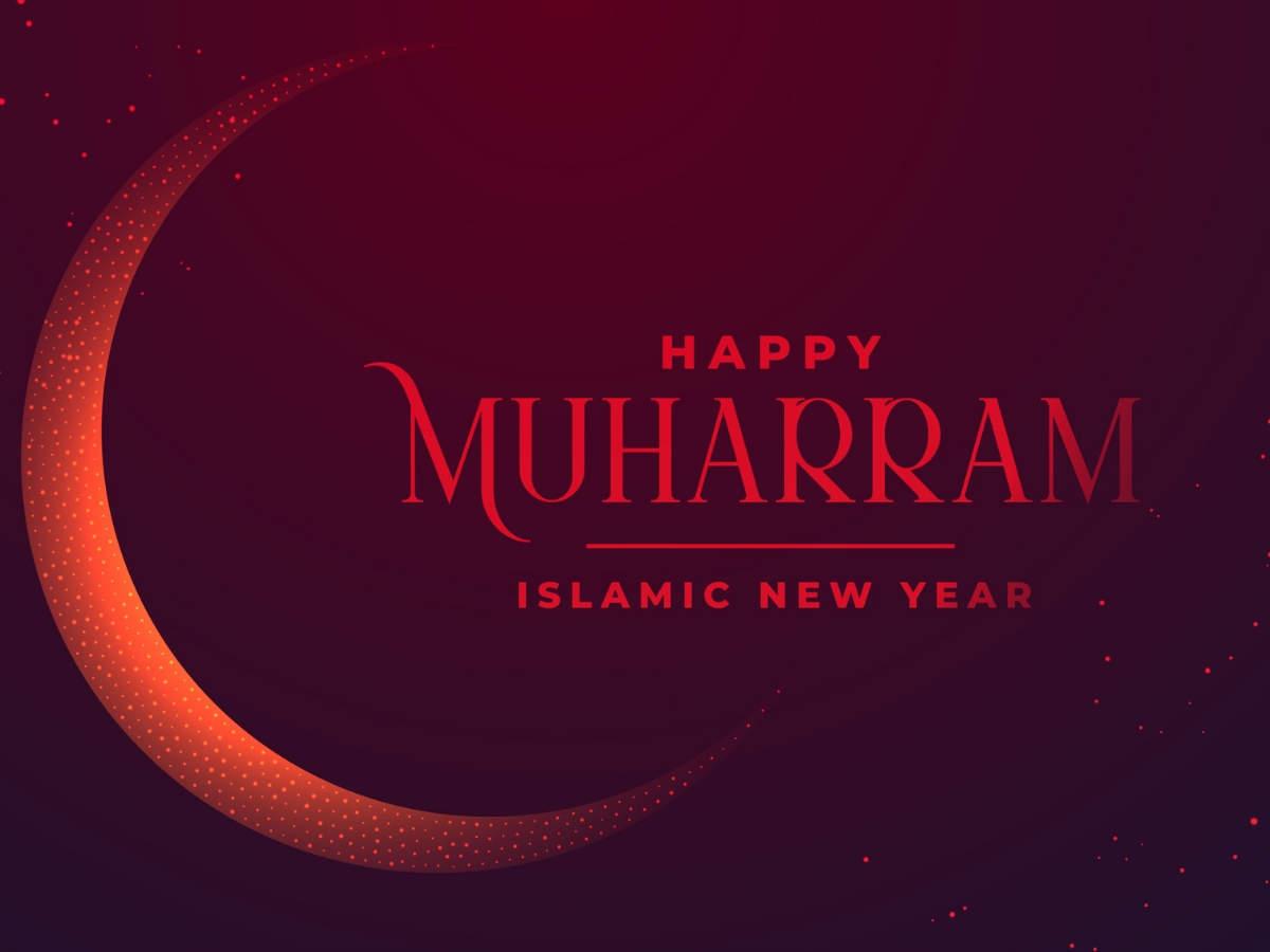 Muharram wishes in Hindi : Muharram 2021 quotes, sms, status and Greetings