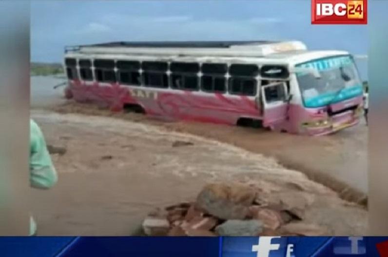 36 घंटों की बारिश से रेलवे ट्रैक डूबा, रातभर जंगल में खड़ी रही इंटरसिटी, 2000 लोगों का सुरक्षित रेस्क्यू, 1171 गांव प्रभावित