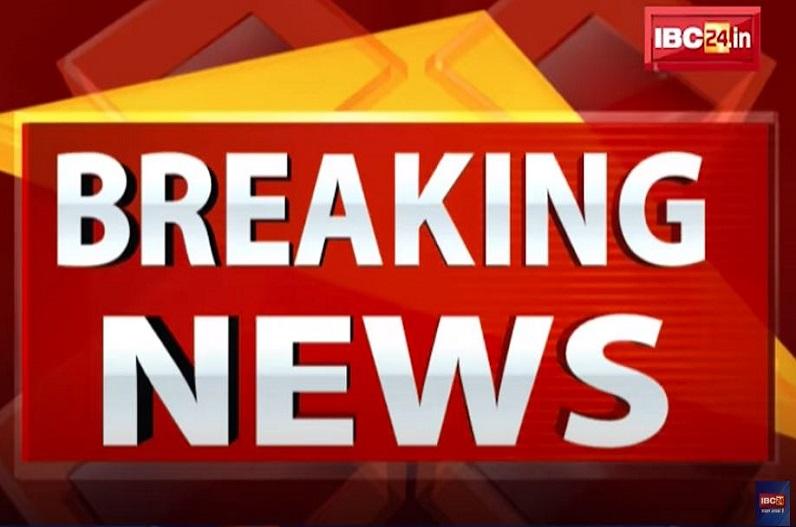 राहत भरी खबर : रायपुर पहुंची कोरोना वैक्सीन की 1 लाख डोज, टीकाकरण में आएगी तेजी