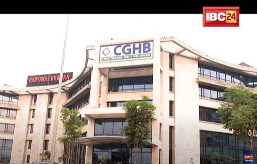 बिना प्री-बुकिंग और सर्वे के बनाए मकान, अब आर्थिक संकट से जूझ रहा Chhattisgarh Housing Board और RDA