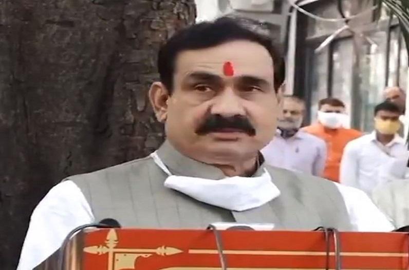 मध्यप्रदेश में फ्री फायर गेम कंपनी के खिलाफ FIR दर्ज, गृह मंत्री नरोत्तम मिश्रा ने सभी SP को दिए निर्देश