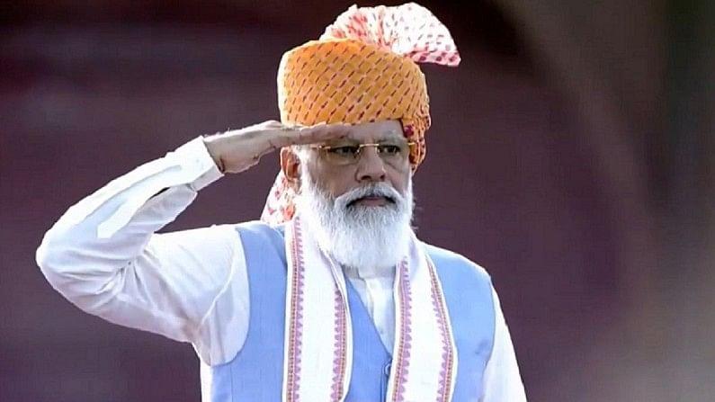 प्रधानमंत्री 7 साल से एक ही भाषण दे रहे, जमीन पर कुछ भी नहीं हुआ : कांग्रेस