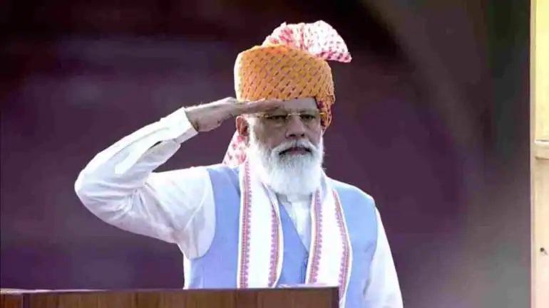 Independence day 2021 Pm Modi : ऊर्जा क्षेत्र में देश बनेगा आत्मनिर्भर, राष्ट्र के नाम संबोधन में प्रधानमंत्री मोदी ने की बड़ी घोषणा
