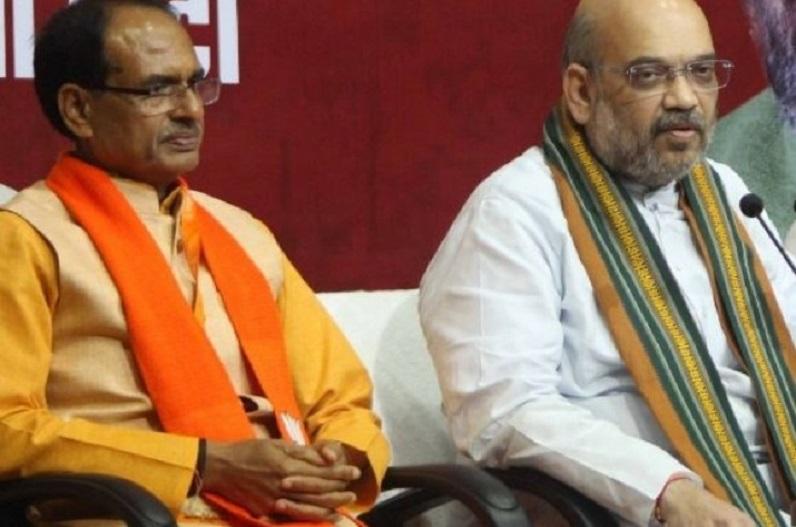 MP में बाढ़ से बिगड़े हालात, गृहमंत्री शाह ने CM शिवराज से फोन पर की चर्चा, वल्लभ भवन में बुलाई आपात बैठक