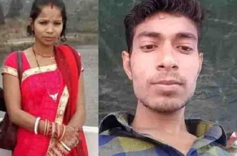 पत्नी ने प्रेमी के साथ मिलकर पति को उतारा मौत के घाट, लाश को 8 टुकड़ों में बांटकर डाला तेजाब और नमक