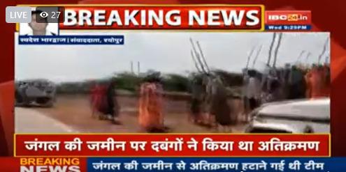श्योपुर में दबंगों की दबंगई, वन विभाग की टीम पर किया हमला