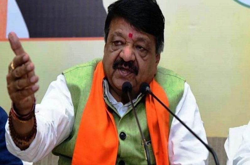 वरिष्ठ भाजपा नेता कैलाश विजयवर्गीय ने राज्यसभा जाने से किया इंकार, कहा- चुनाव लड़कर ही जाउंगा संसद