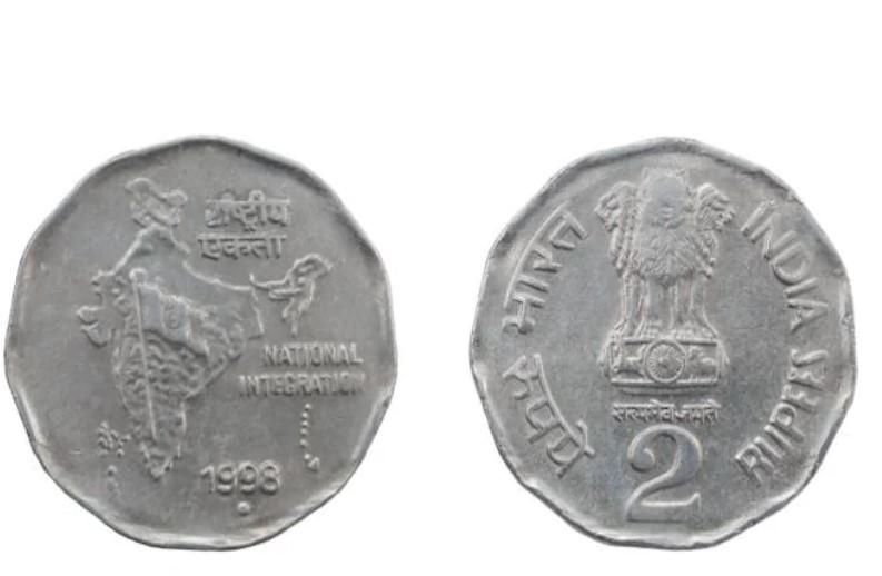 अगर आपके पास भी है ऐसा खास सिक्का, तो कमा सकते हैं लाखों रुपए, जानिए कैसे?