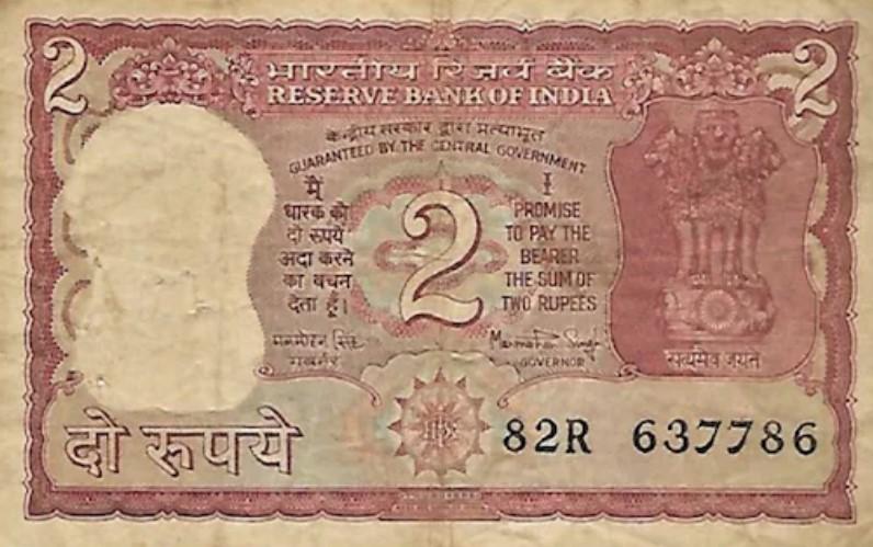 घर बैठे कमा सकते हैं लाखों रुपए, अगर आपके पास भी है मनमोहन सिंह के हस्ताक्षर किए ये नोट, जानिए डिटेल