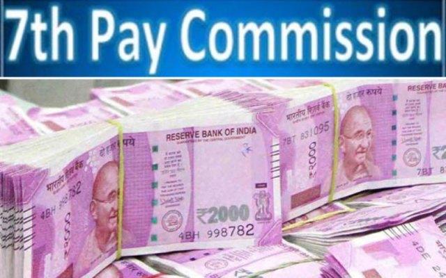 7th Pay Commission: सरकारी कर्मचारियों को मिलेगी एक और गुड न्यूज, DA में होगा 3 फीसदी का इजाफा