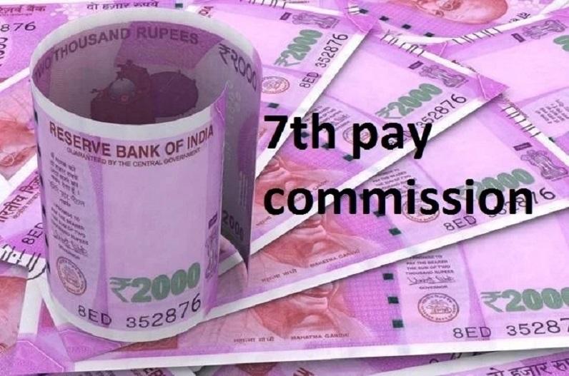 7th Pay commission : DA और प्रमोशन के मुद्दे पर सरकारी कर्मचारियों की आज अहम बैठक, आंदोलन की बनाएंगे रणनीति