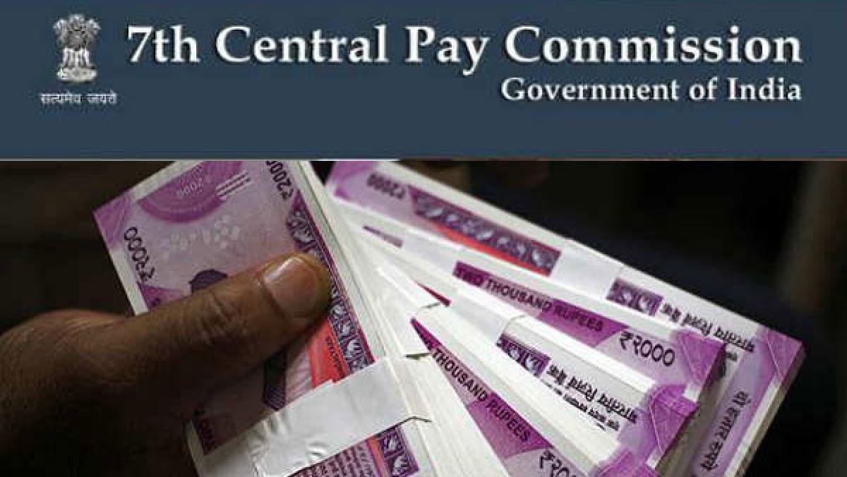7th Pay Commission: सरकारी कर्मचारियों के लिए बड़ी खुशखबरी, 28 फीसदी DA के साथ दो माह का एरियर भी देने की घोषणा