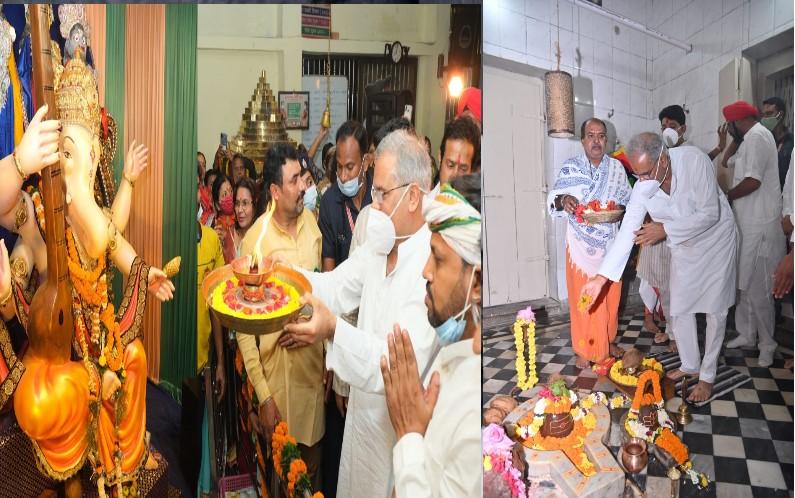 भगवान गणेश के दर्शन करने पंडालों में पहुंचे सीएम बघेल, श्री बुढ़ेश्वर महादेव मंदिर में भी की पूजा-अर्चना