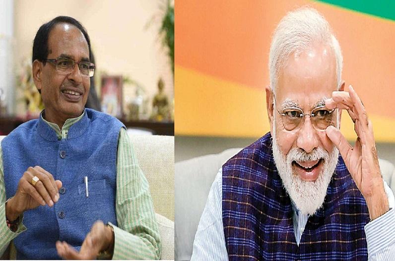 CM शिवराज ने PM मोदी को बताया साहसी, कहा- एक बार बचपन में पकड़ लाए थे मगरमच्छ