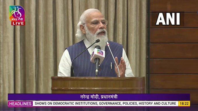 प्रधानमंत्री मोदी ने संसद टीवी का किया शुभारंभ, कहा- भारत लोकतंत्र की जननी है