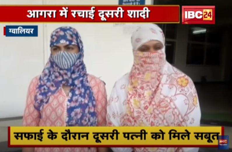 ससुर के छेड़छाड़ से परेशान पत्नी चली गई मायके, तो पति ने कर ली दूसरी शादी, ससुराल वालों से लिए 40 लाख दहेज