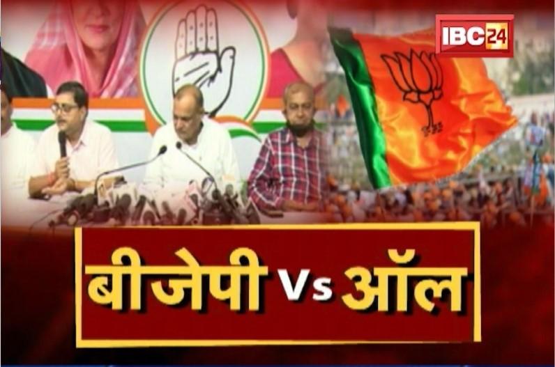 बीजेपी VS ऑल! 2023 में कांग्रेस मध्यप्रदेश में BJP का मुकाबला करने के लिए दूसरे दलों के साथ मैदान में उतरेगी?