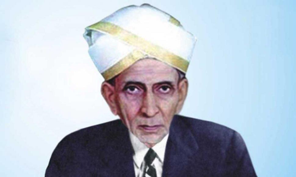 अभियन्ता दिवस: रायपुर में 15 सितंबर को मनाई जाएगी महान अभियन्ता विश्वेश्वरैया की 161वीं जयंती