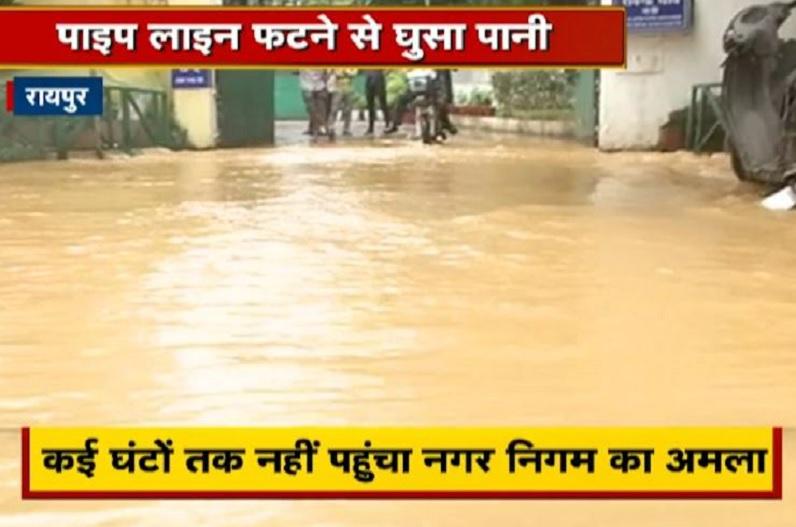 शंकर नगर इलाके में कई मंत्रियों के घर घुसा पानी, पाइप लाइन फटने से लगातार सड़कों पर बह रहा