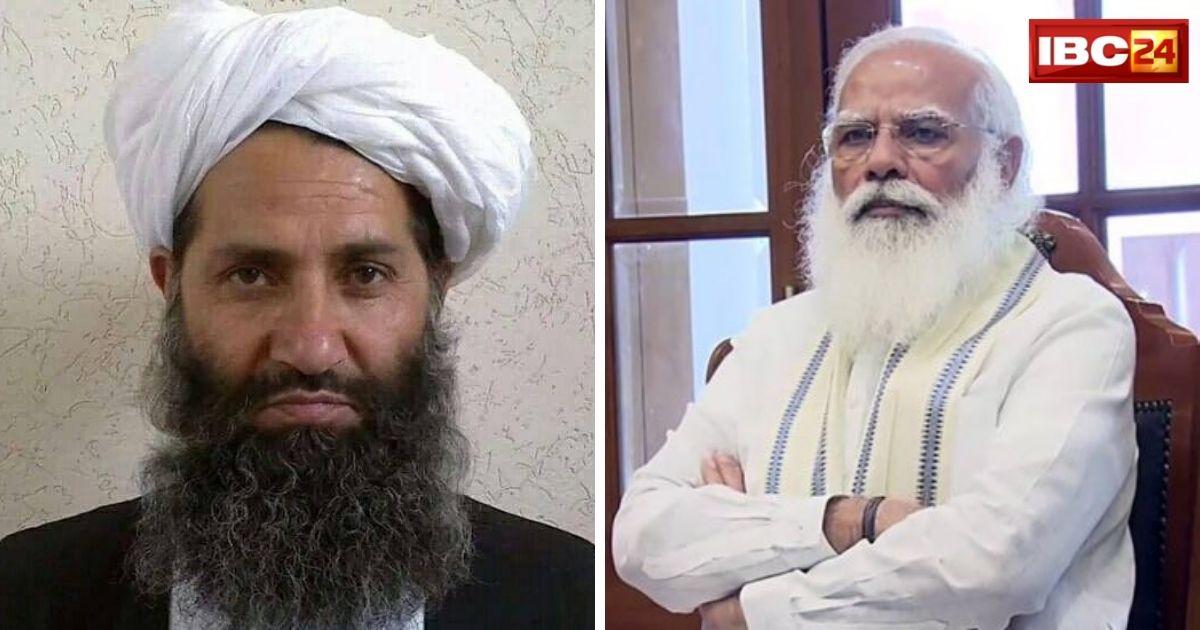 क्या Taliban भारत के लिए पैदा कर सकता है कोई संकट?