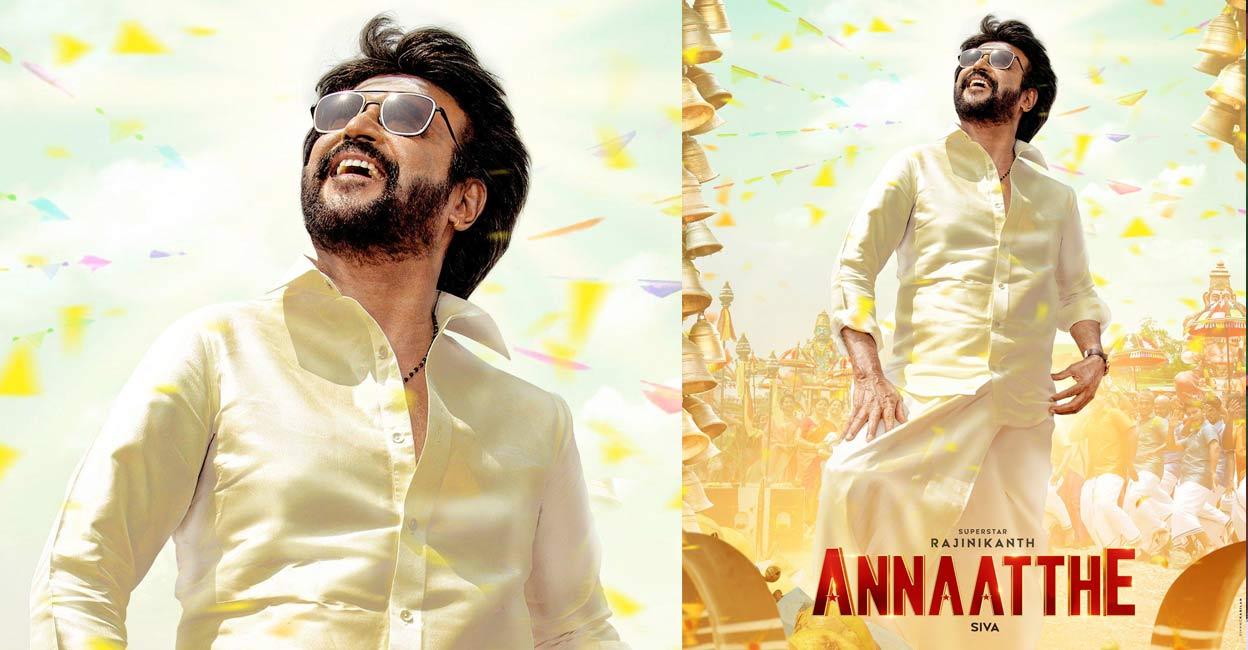 रजनीकांत की फिल्म 'अन्नाथे' के पोस्टर पर बकरी का खून छिड़का, प्रशंसकों ने इस हरकत से नाराज़ हुए सुपरस्टार