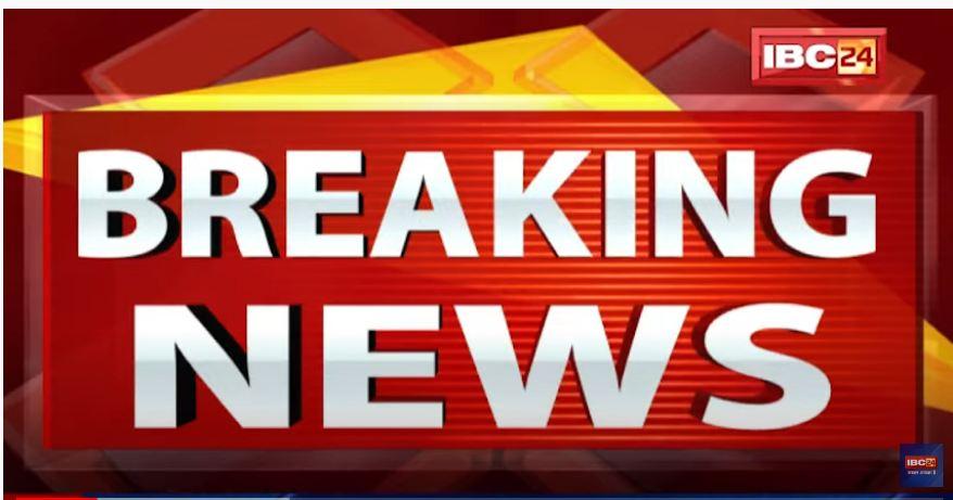 राजधानी में भाजपा ने तीन पार्षदों को पार्टी से निकाला, भ्रष्टाचार की शिकायत पर गिरी गाज