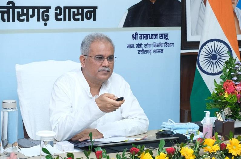 CM भूपेश बघेल ने प्रदेश को दी 2 हजार 834 करोड़ों के विकास कार्यों की सौगात, वर्चुअल किया लोकार्पण