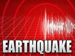 5.8 तीव्रता की भूकंप के झटकों से हिल गया ये शहर, लेकिन नुकसान की कोई खबर नहीं