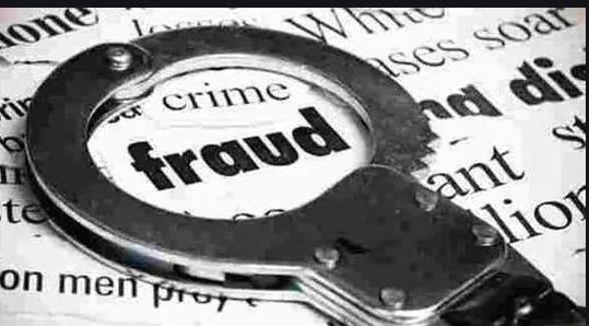 छत्तीसगढ़ की सबसे बड़ी ऑनलाइन ठगी! झारखंड से गिरफ्तार हुए दो आरोपी, रिटायर्ड कर्मी से 63 लाख की धोखाधड़ी