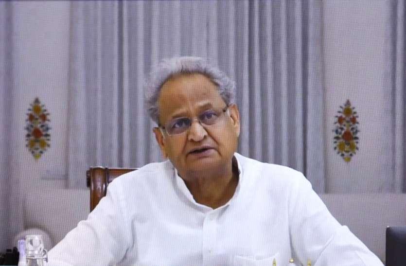 राजस्थान पहुंची पंजाब की आंच! सीएम के ओएसडी ने दिया इस्तीफा, गहलोत ने अमरिंदर से लगाई गुहार