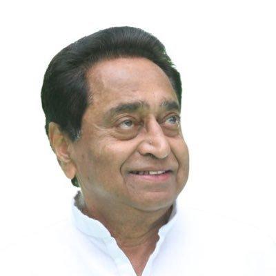 उपचुनाव के तारीखों की घोषणा, पूर्व CM कमलनाथ ने जीत का किया दावा, कहा- जनता पर पूरा भरोसा