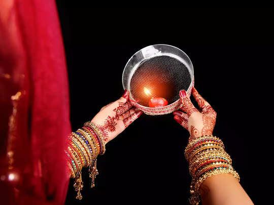 Karwa Chauth 2021 : Karwa Chauth wishes, quotes, sms and greetings
