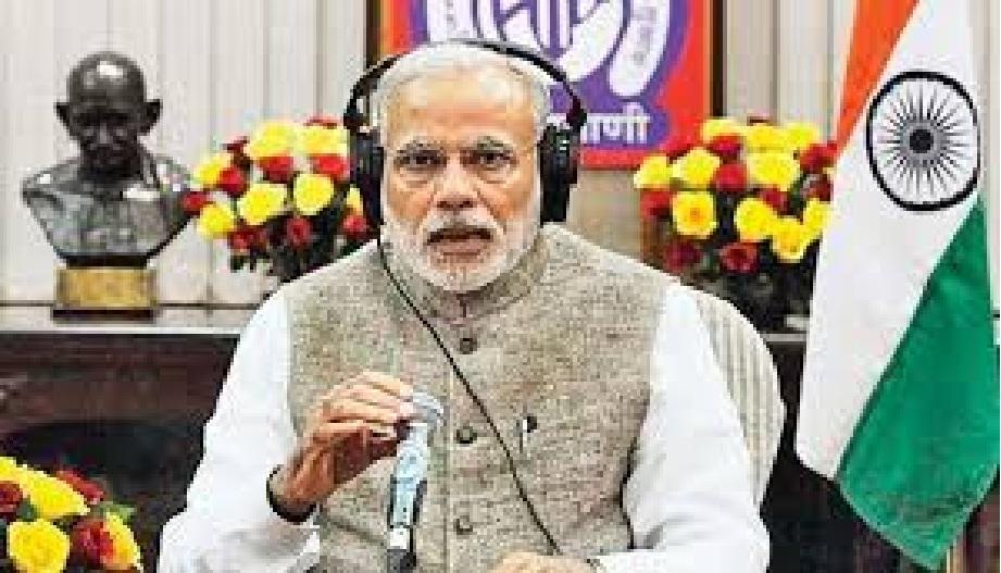 देशवासियों को PM मोदी सोमवार को देगें बड़ी सौगात, इस तरह मिलेगा सीधा फायदा