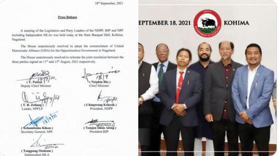 बड़ी खबर! देश के इस राज्य में सभी दलों ने मिलकर बनाया सरकार, विपक्ष में नहीं है कोई पार्टी