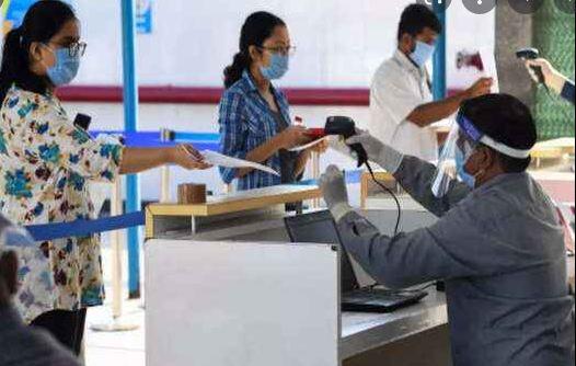 NEET(UG) की प्रवेश परीक्षा आज, प्रदेशभर से करीब 25 हजार परीक्षार्थी होंगे शामिल
