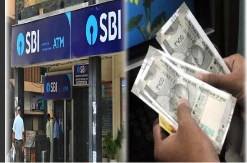 60000 रुपए महीना कमाने का सुनहरा अवसर दे रहा SBI, जानिए कैसे ले सकते हैं इस खास ऑफर का लाभ
