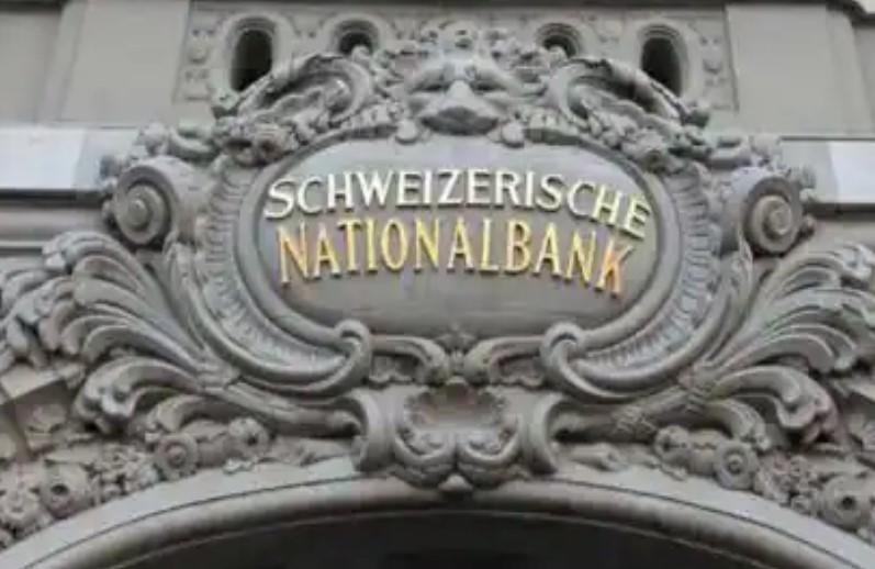 काली कमाई के धन कुबेरों के नाम का होगा खुलासा, भारत को इसी महीने मिलेगा स्विस बैंक खाता धारकों का विवरण