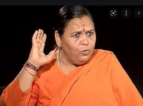 उमा भारती का विवादित बयान, 'ब्यूरोक्रेसी कुछ नहीं होती चप्पल उठाती है हमारी', देखें वायरल वीडियो