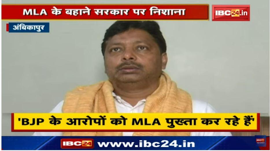 कांग्रेस विधायक ने अपनी ही सरकार के मंत्रियों के खिलाफ खोला मोर्चा, भाजपा ने कहा मामले को गंभीरता से लेकर कार्रवाई करें सीएम