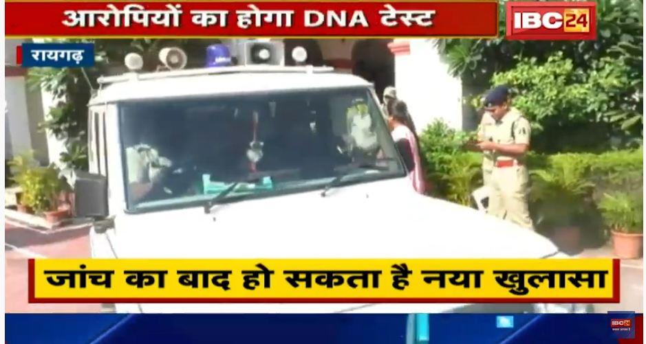 कांग्रेस नेता और उसकी पत्नी की हत्या का मामला, नाबालिग आरोपियों का DNA टेस्ट कराएगी पुलिस