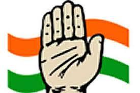 कांग्रेस का 'संघ मुक्ति दिवस'